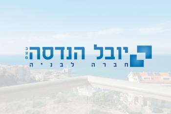 חיפה שוהם